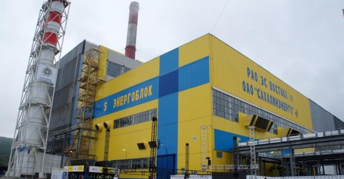 Первый газовый энергоблок Южно-Сахалинской ТЭЦ