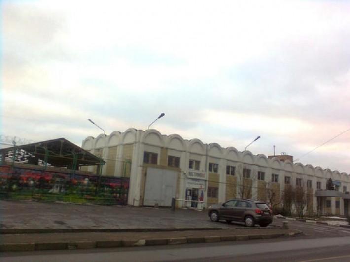 Колбасный завод Востряково-2
