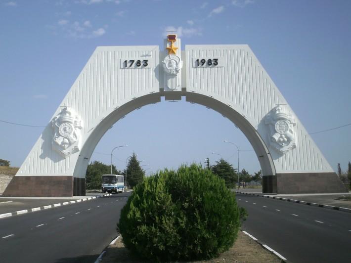 «Ворота» города