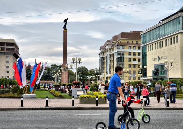 День города в Ставрополе