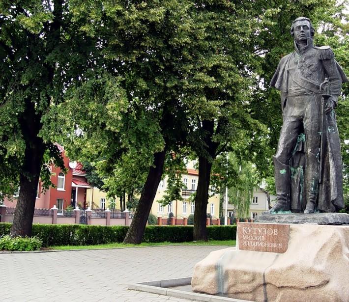 Калининград. Памятник Кутузову получай одноименном проспекте