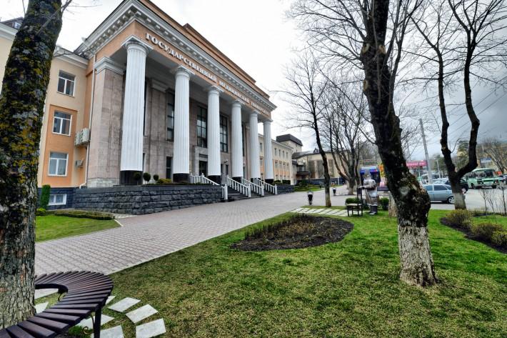 Медицинский университет. Ставрополь
