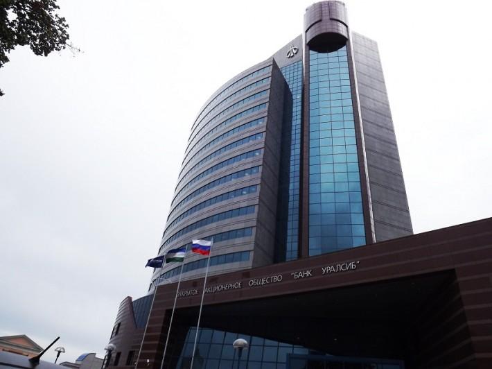 Здание Уралсиббанка в Уфе