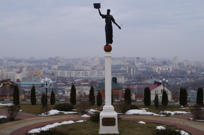 Вид на город с территории университета им. Шухова