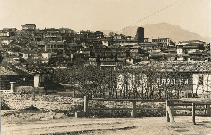 Старая Алушта в 20-е годы