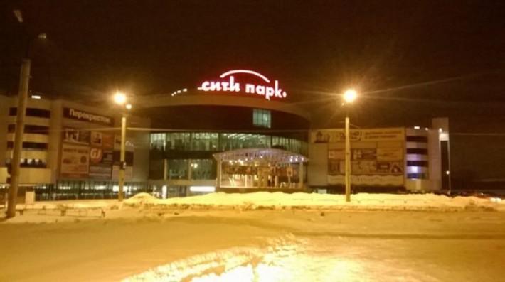 ТЦ Сити парк, пр-т. Победы