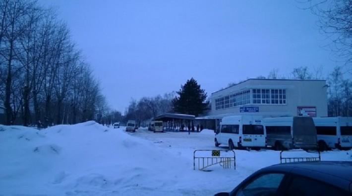Автовокзал г. Новокуйбышевск