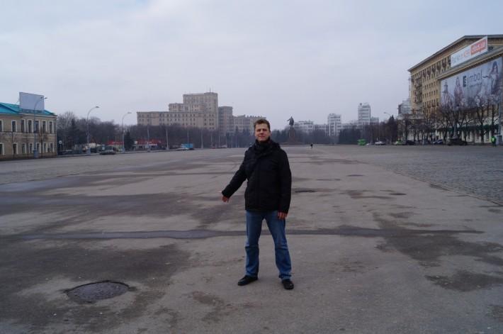 Площадь перед Белым домом