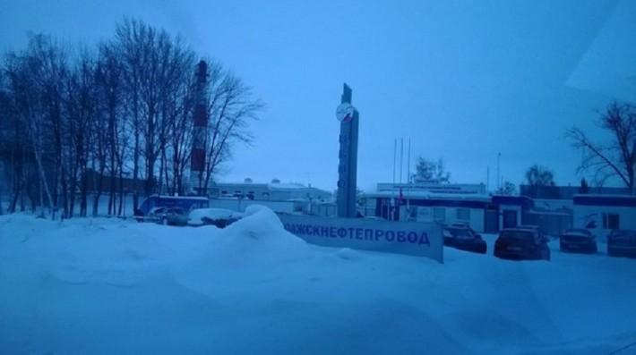 Нефтеперерабатывающий комплекс г. Новокуйбышевск