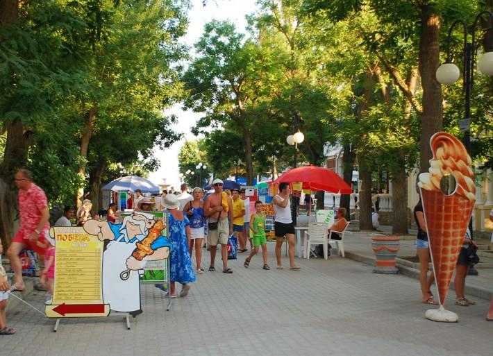 «Курзал» парк им. Фрунзе