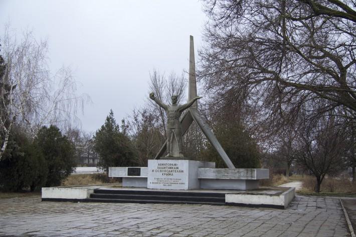 Памятник Авиаторам