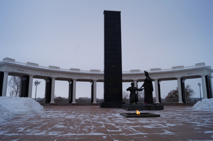Мемориал второй мировой