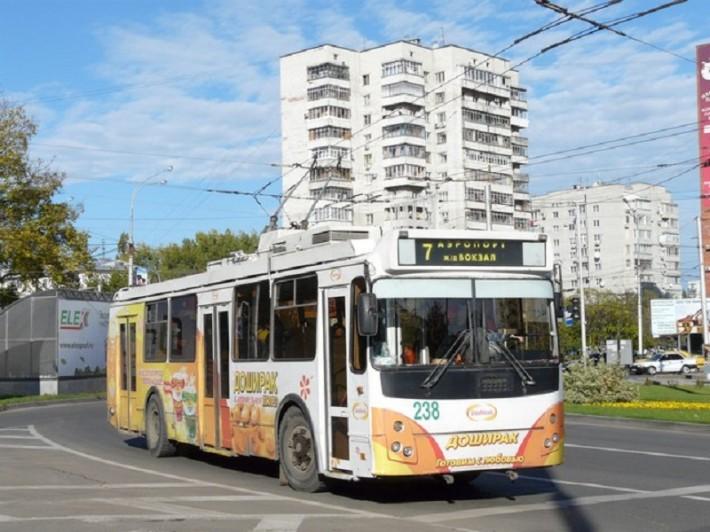 Троллейбус 7-го маршрута
