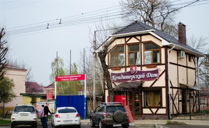 Кондитерский Дом