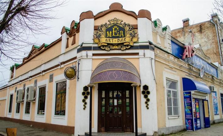 Арт-бар Мед