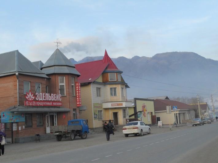 Центр села Онгудай