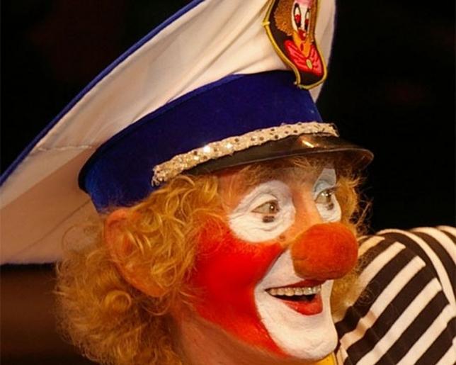 Клоун-дрессировщик Е. Мараногли