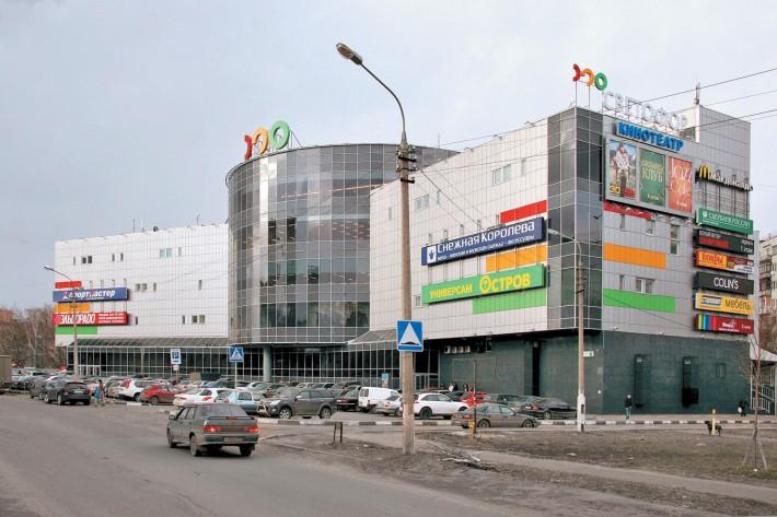 ТЦ Светофор на улице Побратимов
