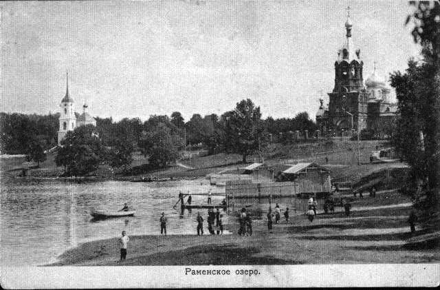 19-й век. Борисоглебское озеро