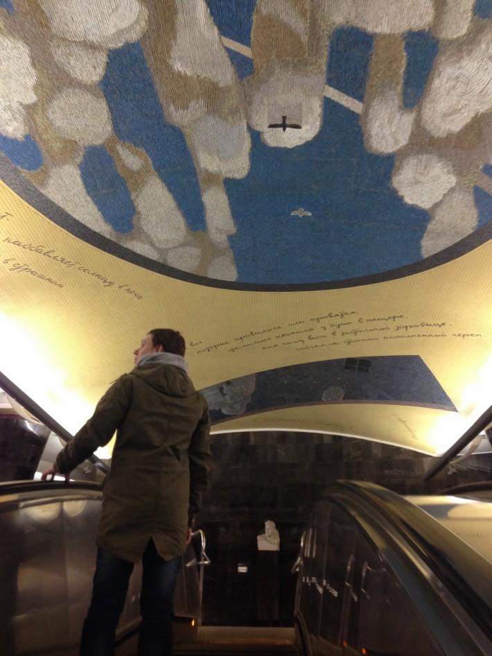 Наша станция метро Маяковская - одна из самых красивых станций мира