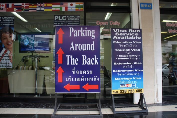 С визами в Таиланд теперь все не так просто