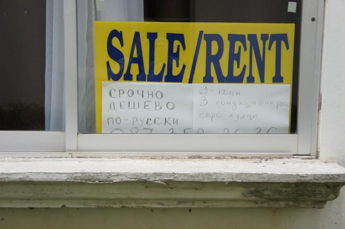 Аренда и покупка недвижимости в Паттайе — не проблема