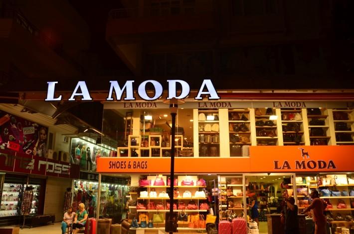 Туристические магазины