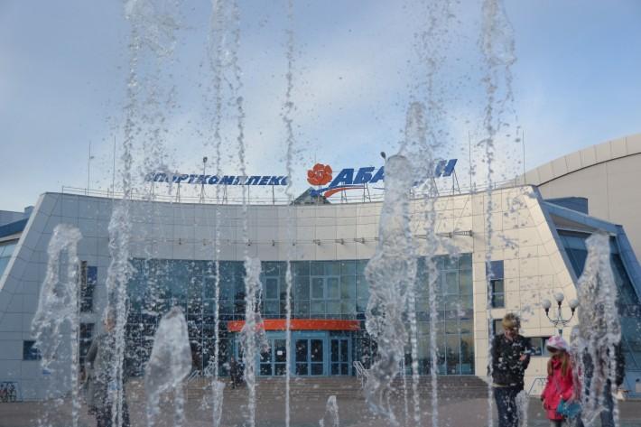 Новый спортивный комплекс Абакан