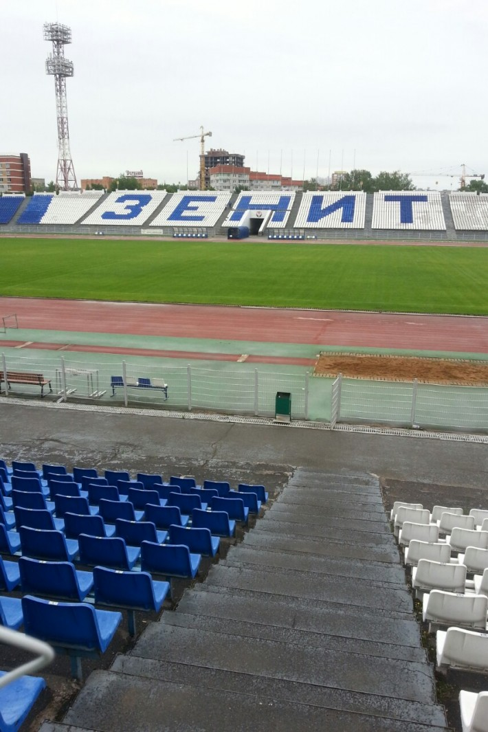 Стадион Зенит