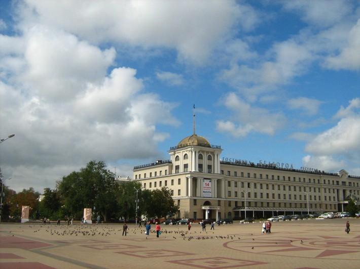 """Гостиница """"Белгород"""" на Соборной площади"""