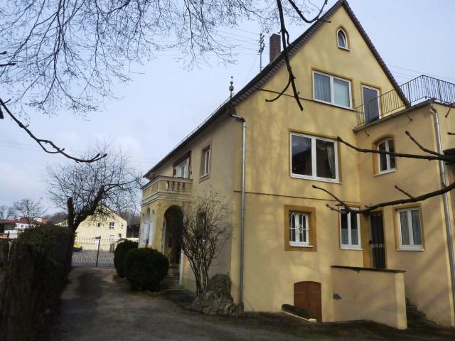Пригород Мюнхена