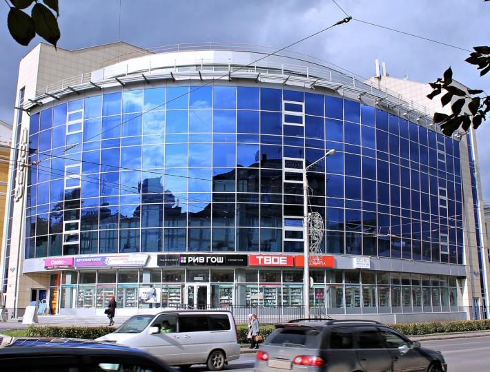 Один из торговых центров города