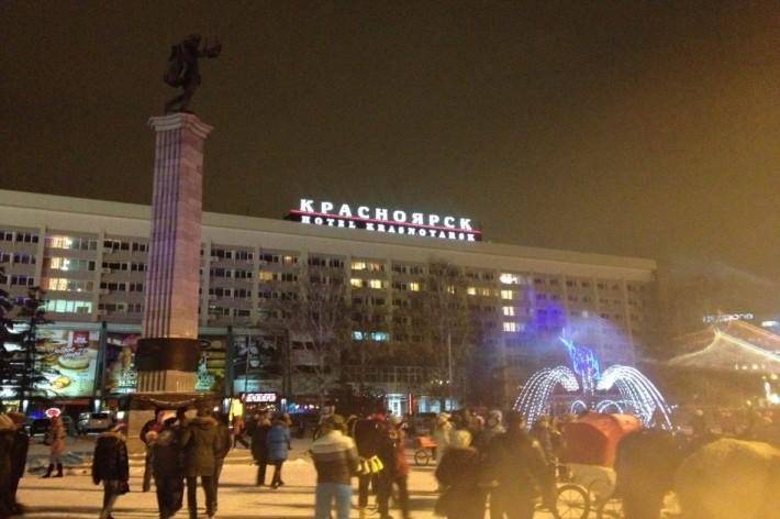 Гостиница «Красноярск» сегодня