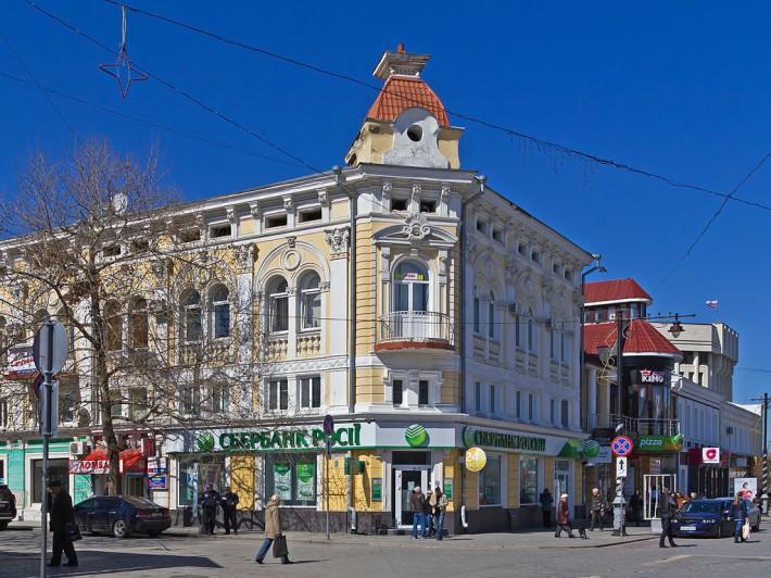 Центр Симферополя