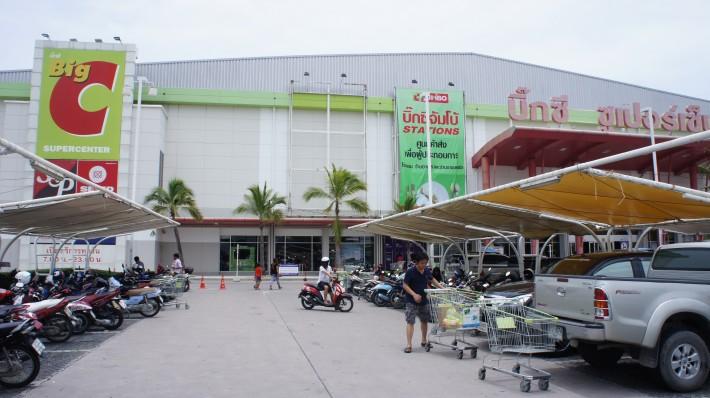Супермаркет Биг Си, Южная улица