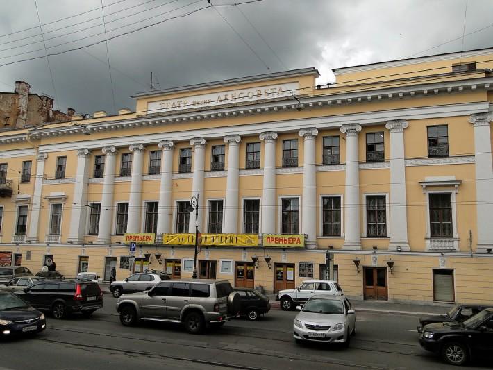 Любимый театр Ленсовета