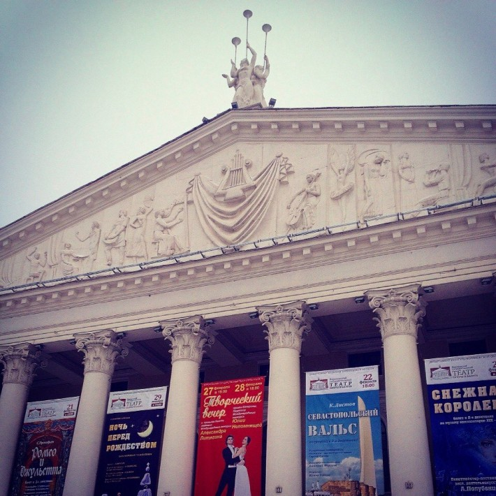 Воронежский государственный театр оперы и балета