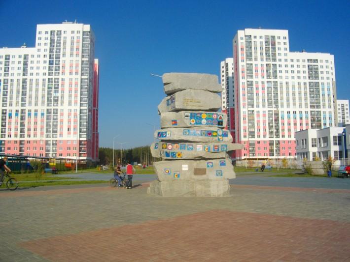 Памятник первым стройотрядам