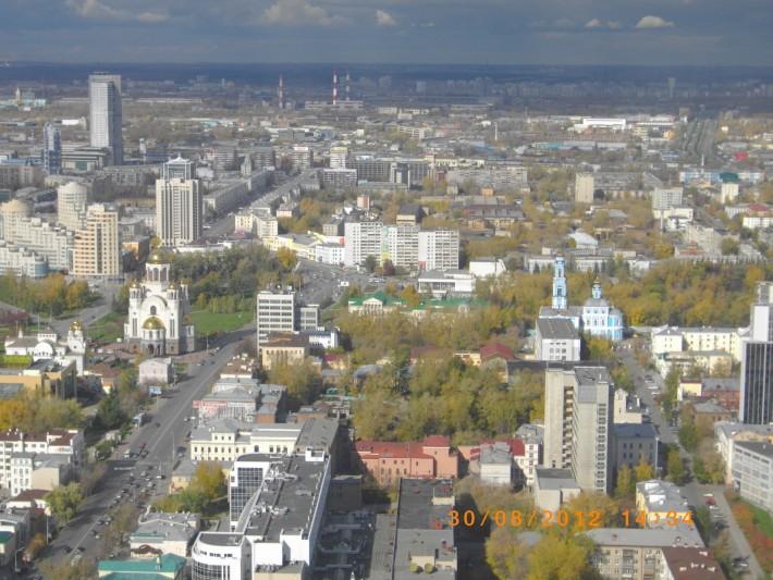Вид с высотки на центр