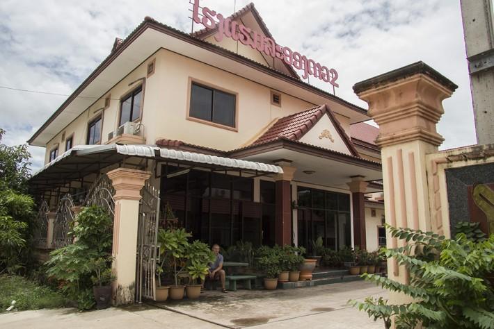 Гест-хаус во Вьентьяне, столице Лаоса. Здесь мы и поселились