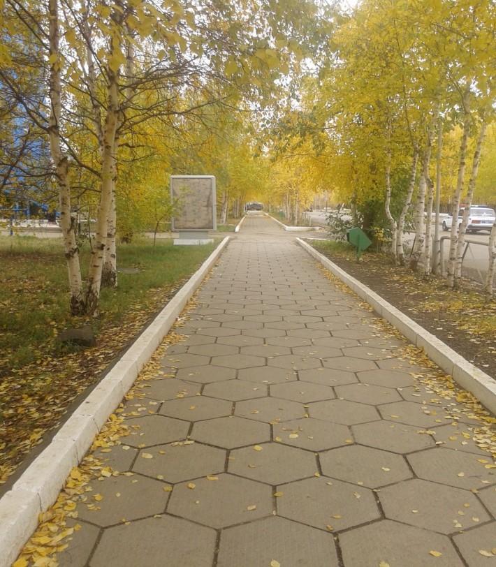 Город Мирный осенью