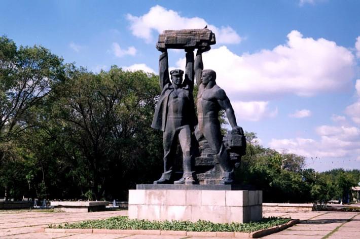 """Памятник """"Шахтерская Слава"""""""