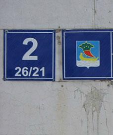 Подобную нумерацию домов можно встретить только в Набережных Челных