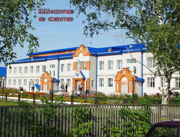 Новая школа в селе Полевое