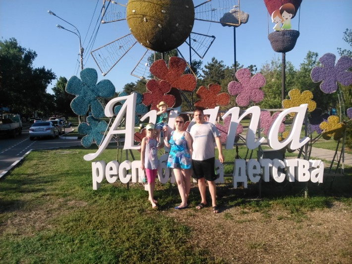 Мы в Анапе