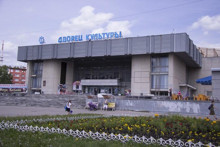 Ухтинский городской дворец культуры - в духе соцреализма