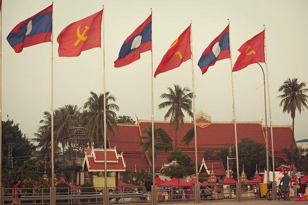 Серп и молот развиваются над Лаосом до сих пор