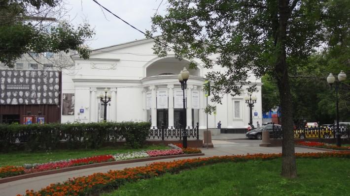 Театр Современник, куда мы сходили в первые дни нашего приезда