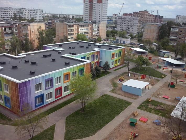 Детский сад в новой части