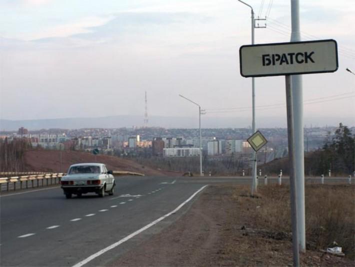 Участок дороги «Энергетик-Братск», въезд в центральную часть города